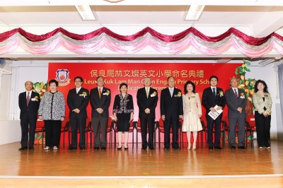 20081014_Dedication_ceremony