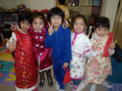 20090121_CNY_Party