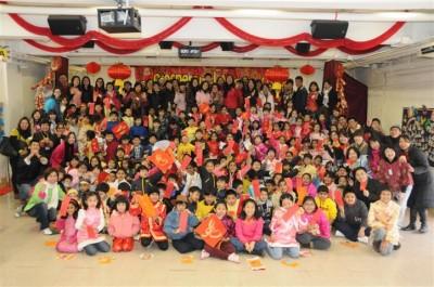 20110131_CNY Party