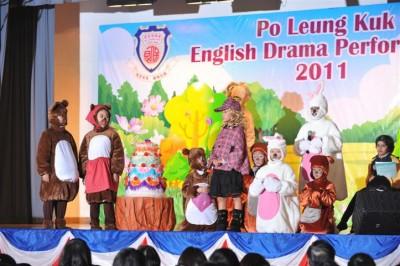 20110312_eng drama