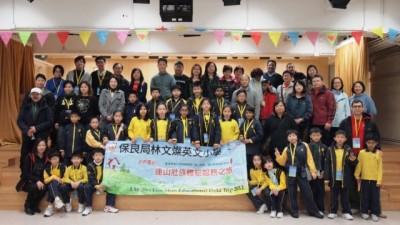 20120216 Qing Yuan Trip