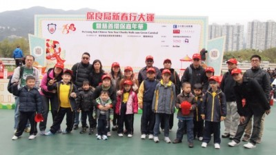 20120219 PLK Charity Walk