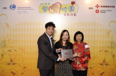 20120303_Caring_School_Award