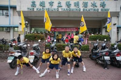 20120420_Taiwan_Roller
