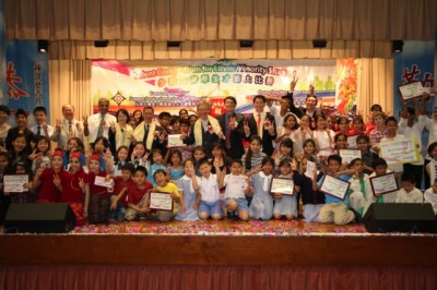 20120421 Talent Competition