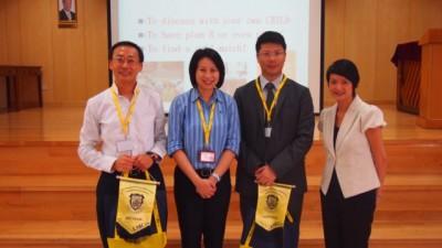 20120922 SSPA talk