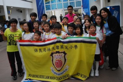 20121026 Kowloon East Area Inter-Primary Schools Swimming Competition