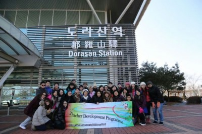20130201 Teacher development programme - South Korea Trip