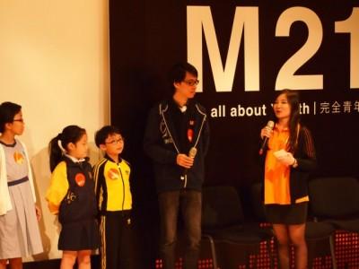 20130427 M21青年電影節-影片放映 (咋咋淋與慢吞吞)