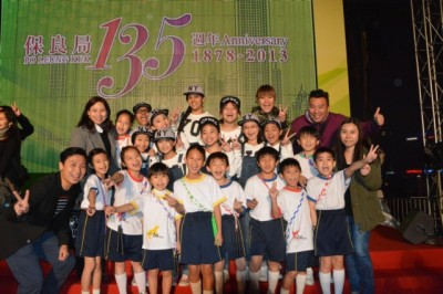 20140308 保良局服務135週年學生才藝耀香江