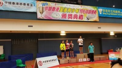 20150816 Badminton Competition