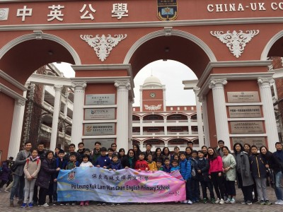 20160326_ShenzhenMathCompetition