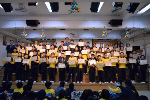 20200109 Prize Presentation