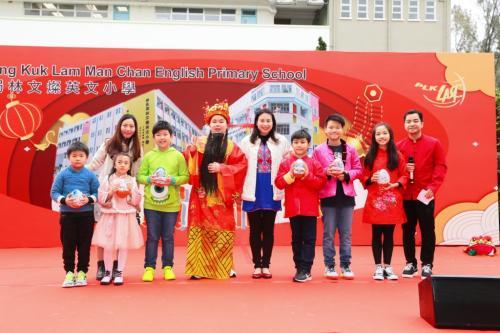 20200116 Chinese New Year Celebration