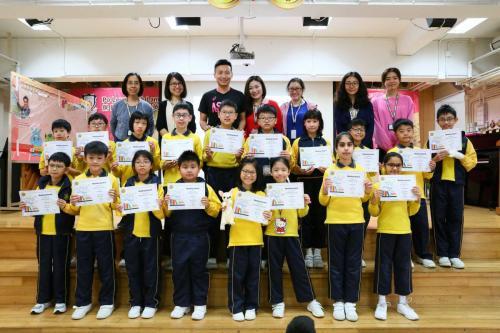 201900321 Prize Presentation SH