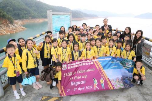 heyuan day2 090