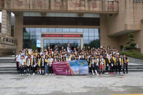 20190404 P.4 Field Trip to Heyuan Day 3