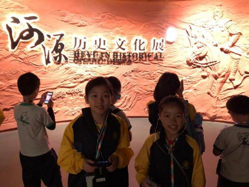 heyuan day3 028