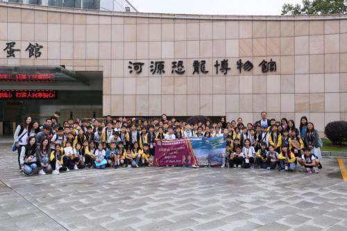 heyuan day3 098