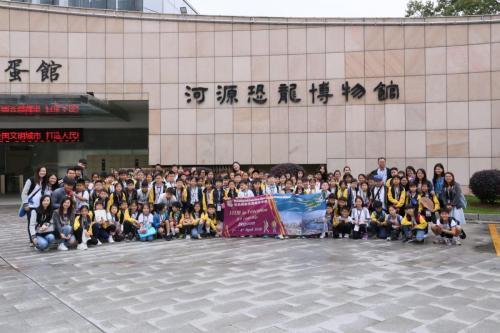 heyuan day3 099