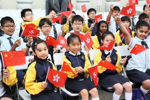 Visit Golden Bauhinia Square May-Fourth Flag Raising Ceremony
