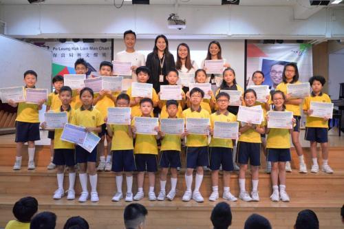 20190521 VA Prize Presentation