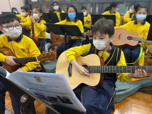 20210323_P4 Music Guitar lesson
